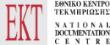 Εθνικό Κέντρο Τεκμηρίωσης